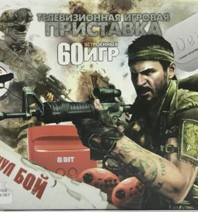 Dendy call of duty 60в1