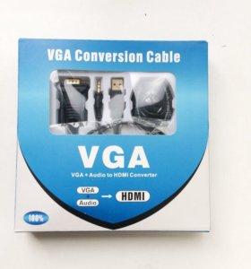 Переходник VGA