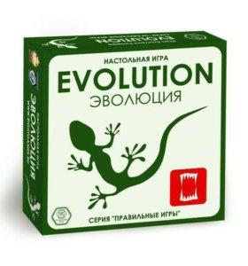 Новая настольная игра Эволюция (Evolution)