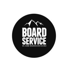 Обслуживание сноубордов