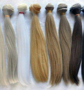 Распродажа!!! Волосы для кукол трессы монстр хай