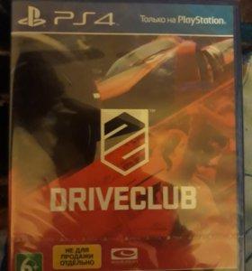 Driveclub(Новый)-обмен