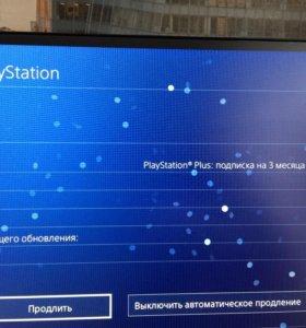 PS4 Slim 500 GB + FIFA18