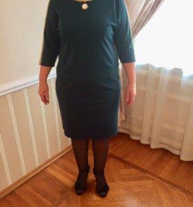 Платье 👗 нарядное !
