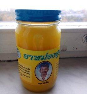 Тайский бальзам, 200 гр.