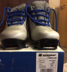 Лыжные ботинки р-34