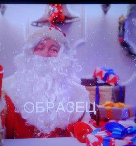 Видео - поздравление от Деда Мороза