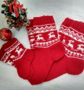 Носки новогодние вязаные ( family look)