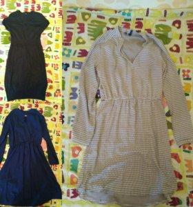 Мешок одежды