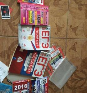 Книги подготовка