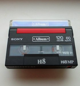 Видеокассета Sony MP Hi8 Album (120мин)