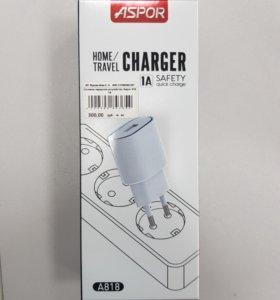 Зарядное устройство 1А