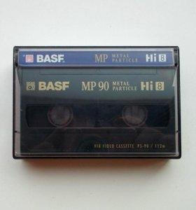 Видеокассета BASF MP Hi8 Metal (90мин)