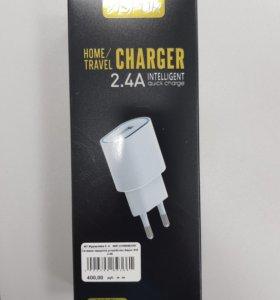 Зарядное устройство 2,4А