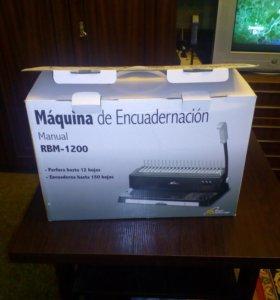 binding machine manual RBM-1200