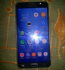 Samsung gelaxi j7