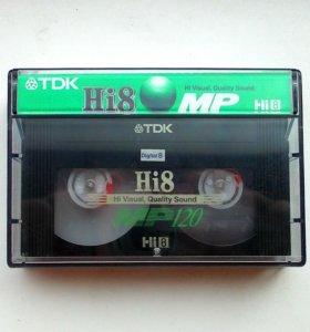 Видеокассета TDK MP Hi8 (120мин)