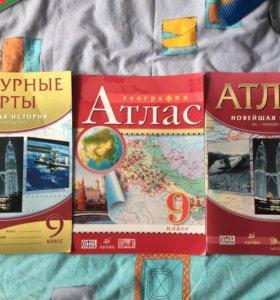 Атласы и Контурные карты 9 класс