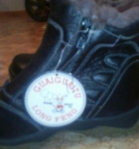 Зимние ботинки новые