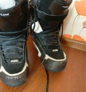 Ботинки  flow rift