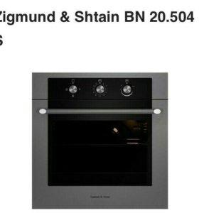 Газовый духовой шкаф Zigmund&Shtain BN20.504S