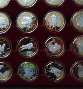 Сувенирные монеты 6 евро камасутра