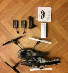 Parrot AR Drone 2.0 Elite Edit