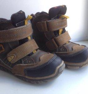 Ботинки Капика демисезонные