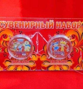 Набор монет ,номиналом 25 руб+ 100 руб