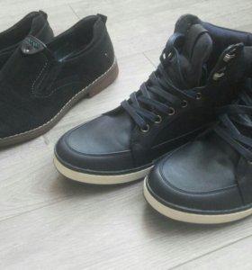 Туфли и кроссовки.