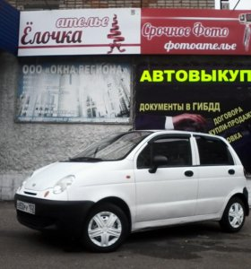 ДЭУ МАТИЗ-2008 ГОД