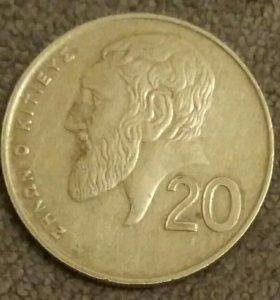 Монета 20 центов (Кипр)