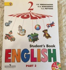 Учебник Английского языка: для 2 класса. Часть 2