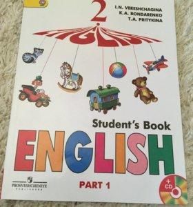 Учебник Английского языка: для 2 класса. Часть 1