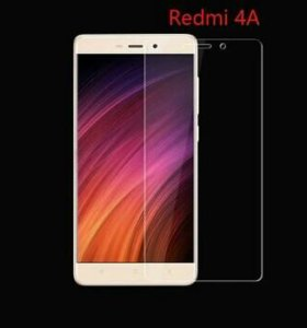 Защитное стекло Xiaomi Redmi 4a, 4х