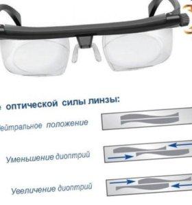 Универсальные очки для зрения(регулируемые)