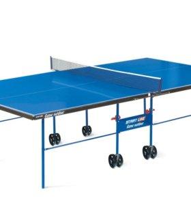 Стол для настольного тенниса Start Line, пинг-понг