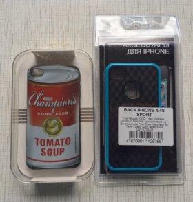 Чехол для iPhone 4/4s новые