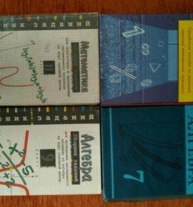 Учебники алгебра математика