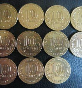 11 монет ГВС