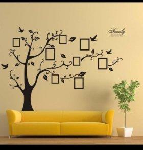 Декоративная наклейка на стену (новая )