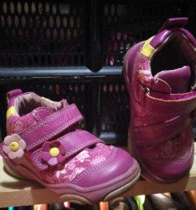 Ботинки Антилопа на осень