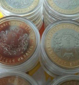 10 рублей Ульяновская областт
