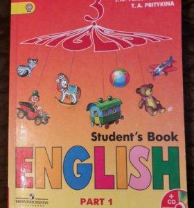 Учебник по английскому языку 3 класс, Верещагина
