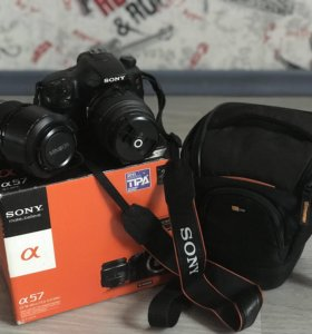 Sony a57+Minolta(100-200mm)