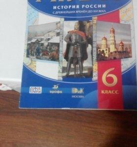 2атласа: по географии и по истории России