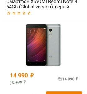 Смартфон Redmi not 4 pro 64 GB