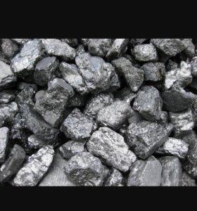 Уголь насыпью и в мешках