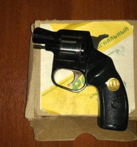 Сигнальный револьвер