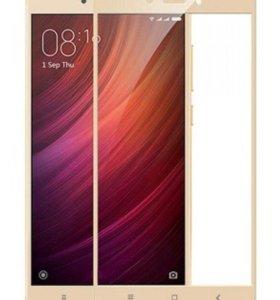 Xiaomi REDMI NOTE 4X 3/32ГБ